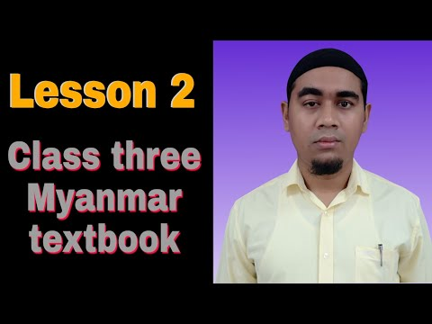 Lesson 2 (Myanmar class three textbook) by Rohingya English Club