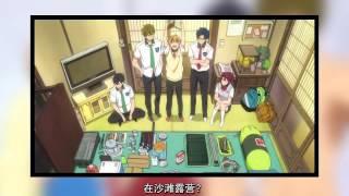 【毒舌老外】看了FREE!男子游泳部第4&第5集後的評論!! 【HD】