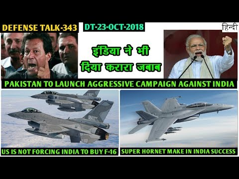 Indian Defence News:Pakistan warns india,F/A-18 super hornet make in india,US not Forcing to buy F16