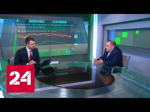 Курс дня. Что должен услышать бизнес в объявленных мерах поддержки - Россия 24