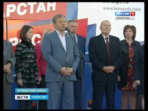 «Сильный Татарстан  Единая Россия» в Тетюшах