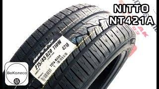NITTO NT421A /// обзор японских шин