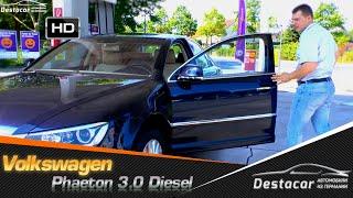 Осмотр Volkswagen Phaeton в Германии.