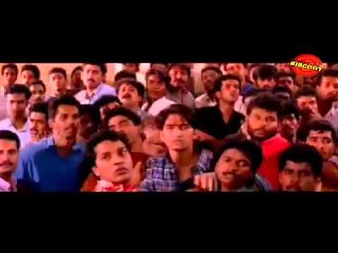 Kannur 1997: Full Malayalam Movie