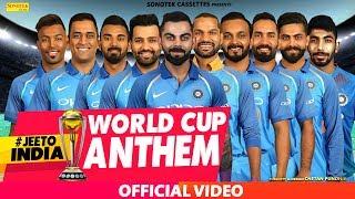 World Cup Anthem 2019 | Dhamak | Devendra Jangade, Raj Sahu,Satyam | Jeetendriyam Dewangan