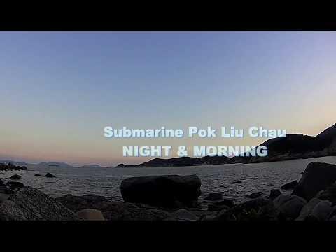 Magic submarine night