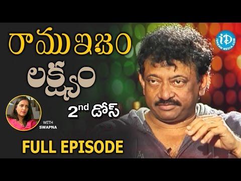 RGV's Future Goals - రాంగోపాల్ వర్మ లక్ష్యం    Ramuism 2nd Dose - Full Episode    Telugu