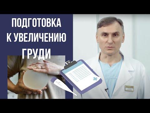 Купить медицинскую справку в Москве, оформление медсправок
