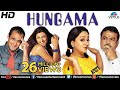 Hungama (hd) | Hindi Movies 2016 Full Movie | Akshaye Khanna Movies | Bollywood Comedy Movies video