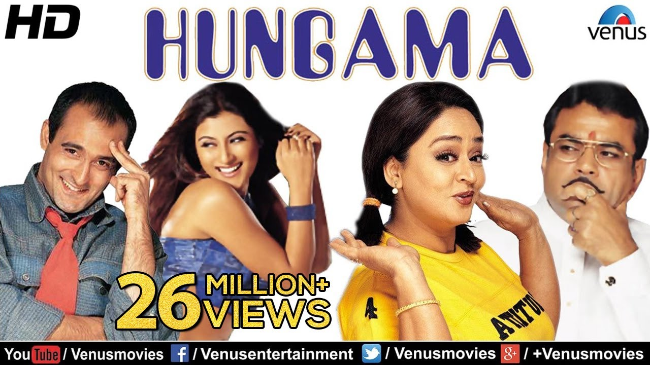 hungama (hd) | hindi movies 2016 full movie | akshaye khanna movies