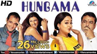 Hungama (HD) | Hindi Movies 2016 Full Movie | Akshaye Khanna Movies | Bollywood Comedy Movies
