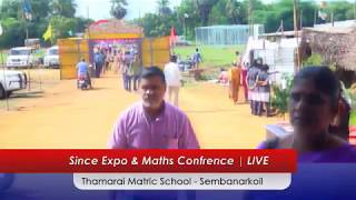 Thamarai Matric School - Science Expo & Maths Conference  2018  @ Sembanarkoil | Zeer0 Tv | LIVE