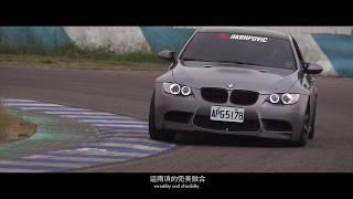 BMW E9X M3 Club Track Day in Pen Bay Taiwan e90 e92 e93