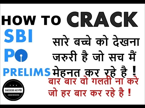 BANK PO 2018 preparation || 100% WORKING  || HOW TO CRACK SBI PO PRELIMS 2018 ||