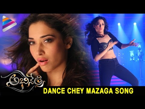 Abhinetri Video Songs | Dance Chey Song...