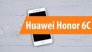 Распаковка Huawei Honor 6c / Unboxing Huawei Honor 6c