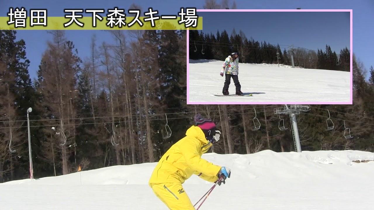 秋田県橫手市 天下森スキー場2018オープン! - YouTube