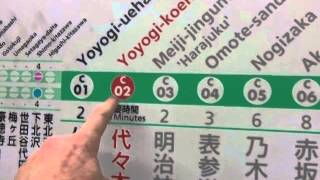 Tokyo Subway Map Board on Train Platform - brief intro