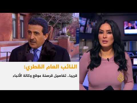 موجز الأخبار - الواحدة ظهرا 20/1/2018