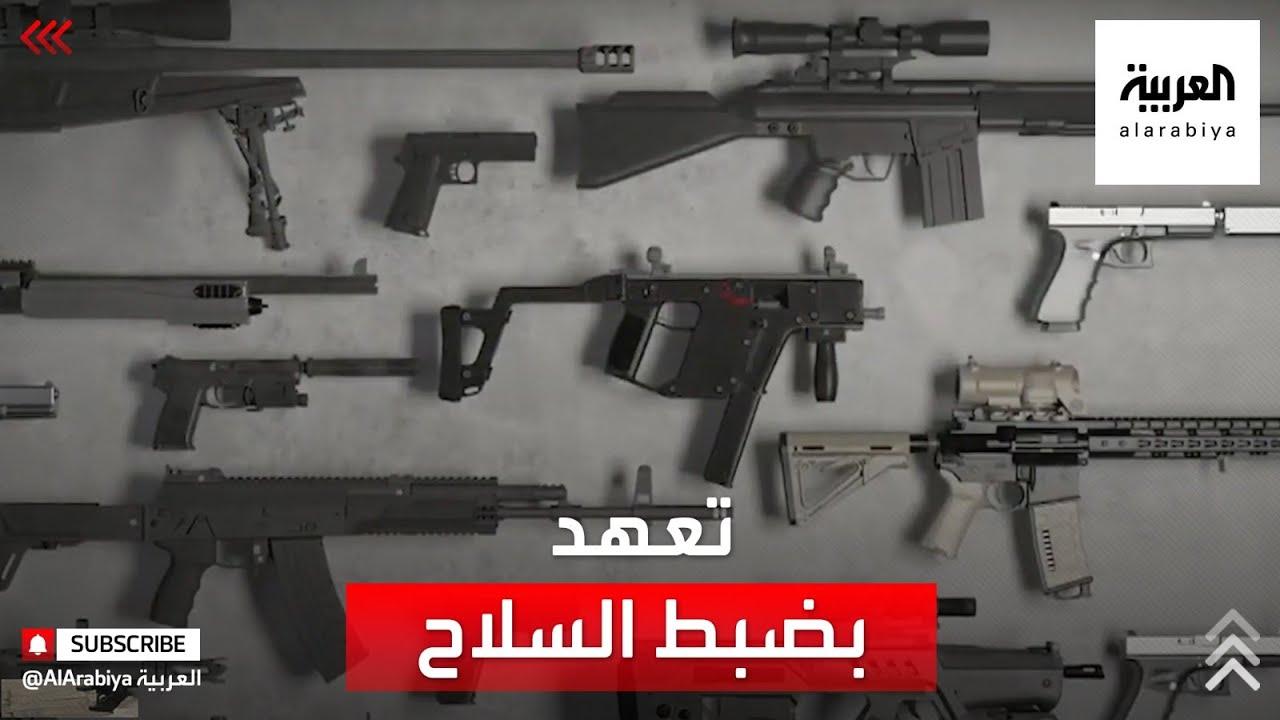 بايدن يصف عنف السلاح -بالوباء- ويصدر 6 قرارات تنفيذية للحد منه  - نشر قبل 2 ساعة
