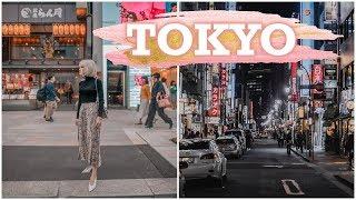 O ZI IN TOKYO VLOG DE FAMILIE 01