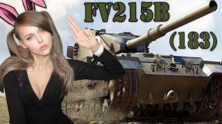 WoT - FV215b(183) - Двух зайцев одним выстрелом! [TANK GIRL]
