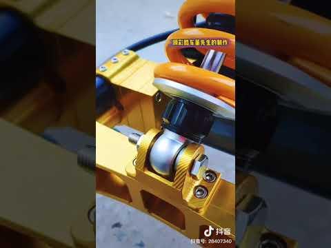 『台灣現貨』後中置減震 通用235/260/285阻尼可調 中置後避震器 電動車  戰狼 X戰警 獨角獸 改裝 零件