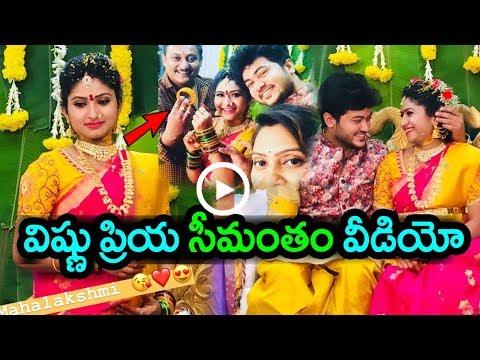 Telugu Serial Actress Vishnu Priya Seemantham|vishnu Priya Baby Shower|Akshay TV