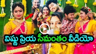 Telugu Serial actress vishnu priya Seemantham|vishnu priya baby shower|Akshay TV