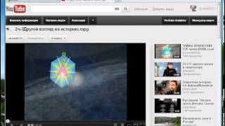 Урок Mozilla Firefox Захват Видео