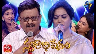 Swarabhishekam | 5th April 2020  | Full Episode | ETV Telugu