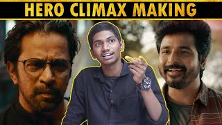 Vijay Sethupathi Wishes For SivaKarthikeyan Hero ..! | Hero 96 Actor Gowtham Interview TalksOfCinema