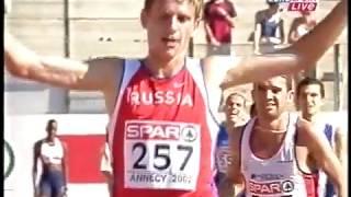 Дмитрий Максимов на Кубке Европы 5000м