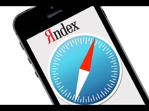 Как сделать Яндекс поиском на IPhone или IPad по умолчанию