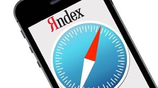 видео Браузер Safari в iPhone 4 (15/30)