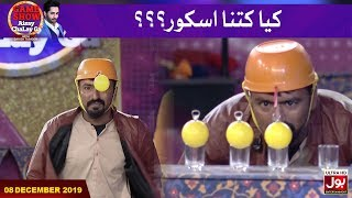 Helmet Game In Game Show Aisay Chalay Ga With Danish Taimoor