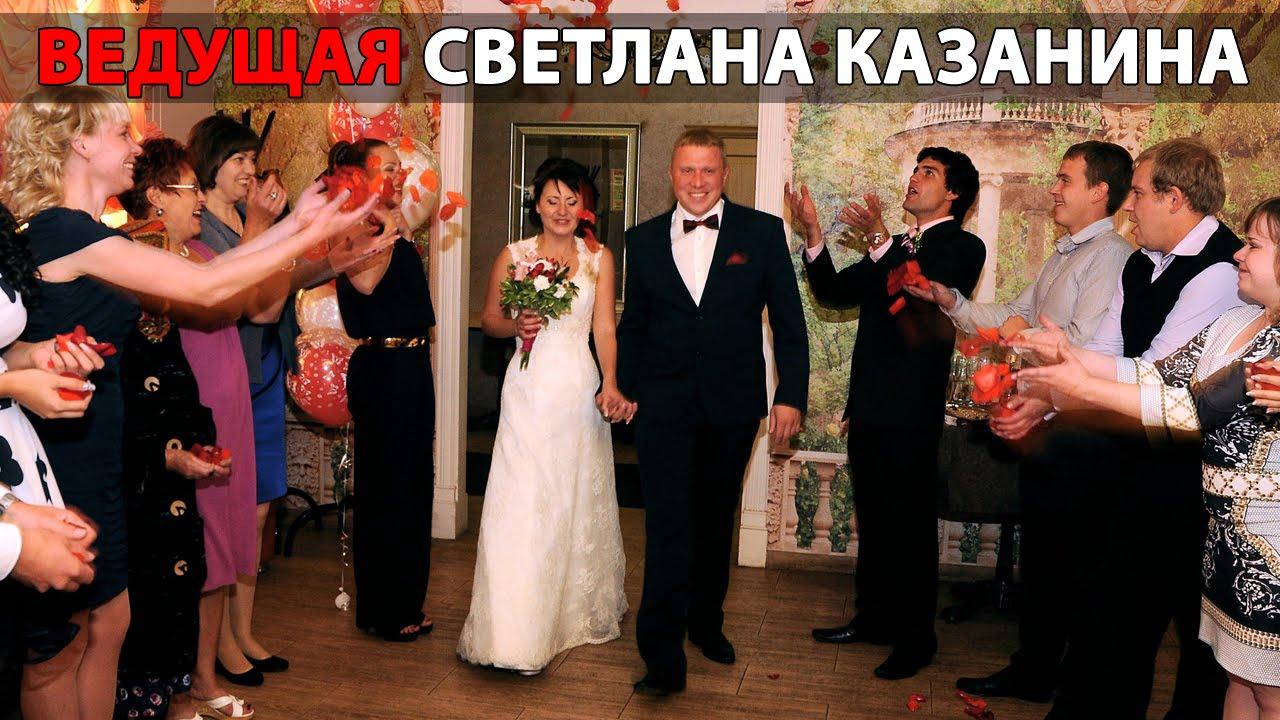 Ведущие свадеб нижний новгород трасвеститы фото 173-874