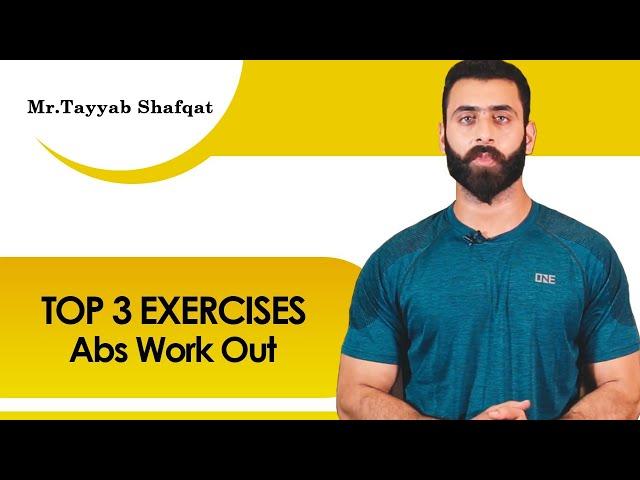 Top 3 Abs Work Out Exercises in Urdu Hindi by Tayyab Shafqat - Tabib.pk