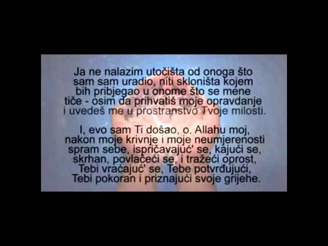 Kumejlova dova s prevodom na bosanski jezik