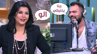 على طريقة الراديو خالد عليش يستقبل أول اتصال من منى الشاذلي