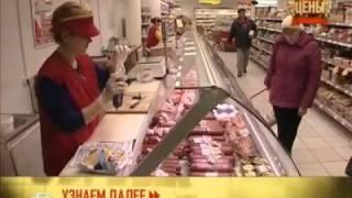 видео: Способы обмана  покупателей продуктов