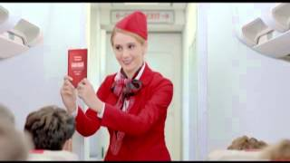 Vodafone Pasaport Herşey Dahil / Flare Işık