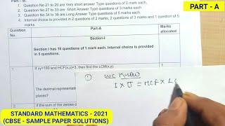 CBSE CLASS 10th STANDARD MATHEMATICS SAMPLE PAPER SOLUTIONS 2021 PART A mathematics analysis