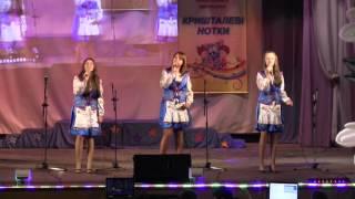 Кришталеві нотки 2013 Черняхів вокальні дуети середня група