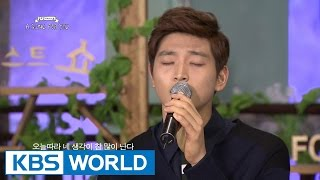 Global Request Show : A Song For You 3 - 오늘따라 | Days like today by 2AM