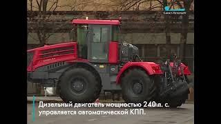 Смотреть видео Телеканал Санкт-Петербург, Новости сайта. Кировский завод показал новый трактор онлайн