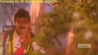 Andalalo mahodayam song (karaoke)