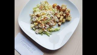 Салат с курицей, кукурузой и сухариками: рецепт от Foodman.club