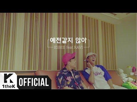 [MV] ESBEE _ B-DAY (Feat. RAVI)(예전같지 않아 (B-DAY) (Feat. RAVI))