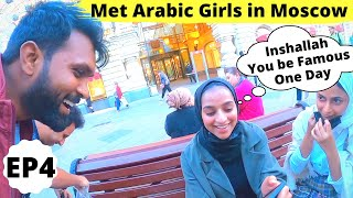 Met Arabic Girls in Moscow   Part 2 Red Square & Beautiful Night Street View in Moscow   EP 4